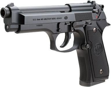 東京マルイ  U.S.M9 ピストル
