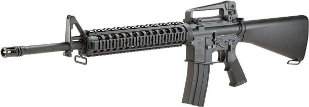 M16A4 RIS