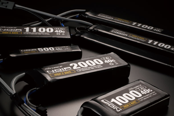 G FORCE  NOIR SUPPRESSION HIGH C RATE LiPo BATTERY SERIES
