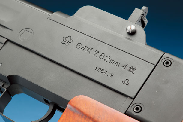 S&T「64式小銃 G3電動ガン」製品レビュー
