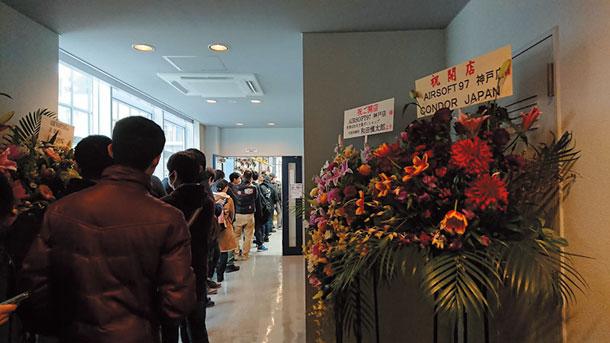 AIRSOFT97 神戸店 グランドオープン!