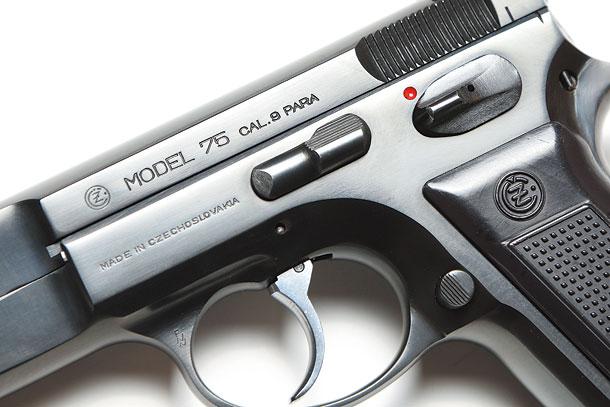 【前編】トイガンリアル仕上げ術 CZ75 First Model