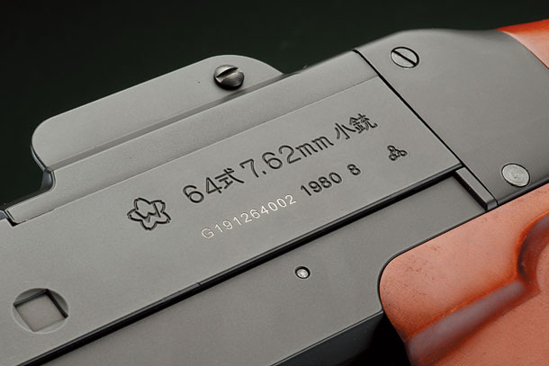 G&Gアーマメント「TYPE64 BR電動ガン」製品レビュー