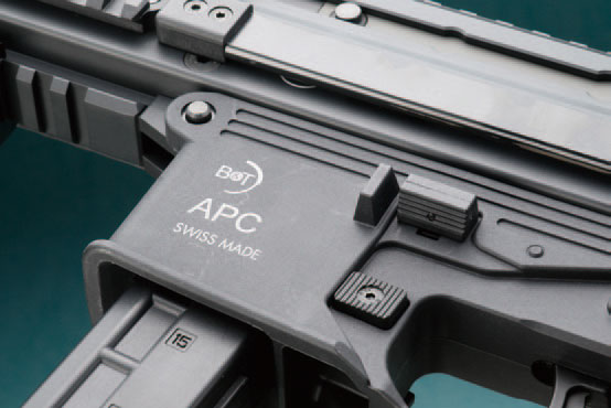 ARROW ARMS「B&T APC9-K 電動ガン」製品レビュー