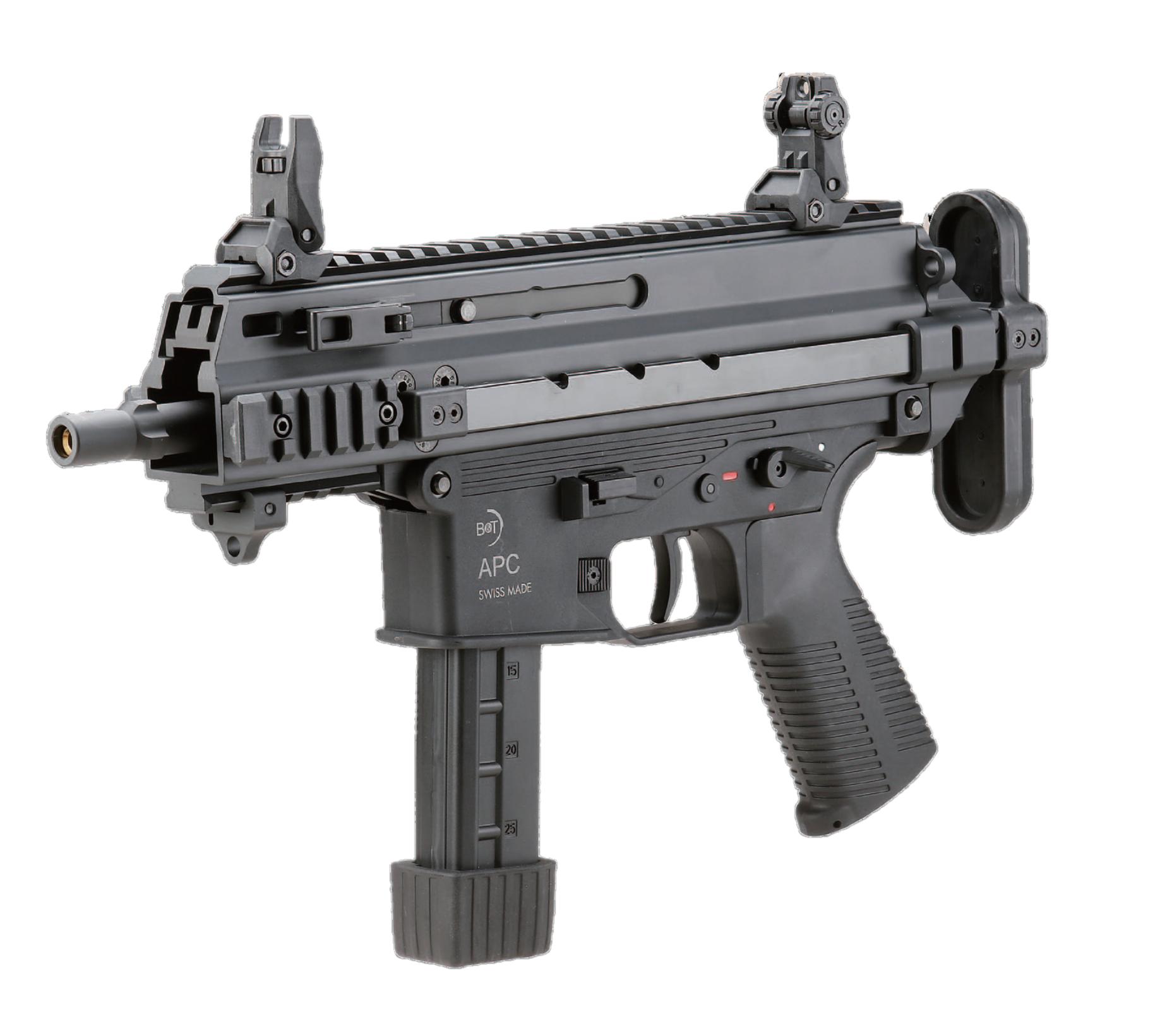 ARROW ARMS  B&T APC9-K 電動ガン