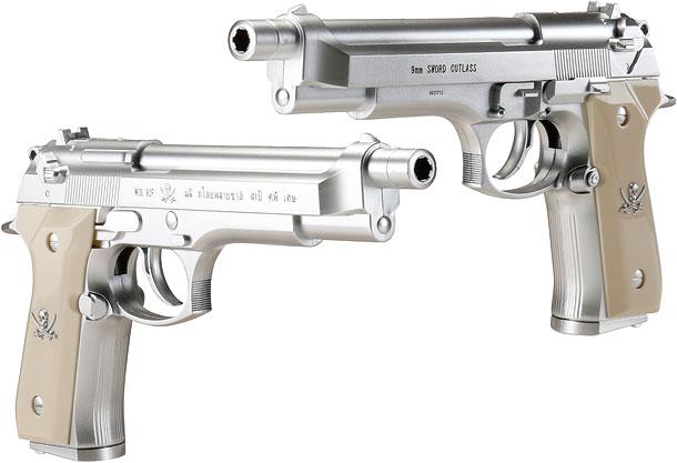 アルゴ舎「Fullcock SWORD CUTLASS the Water Gunシリーズ」製品レビュー