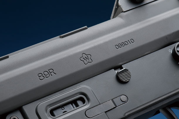 東京マルイ「ガスブローバックガン 89式5.56mm 小銃折曲銃床型」製品レビュー