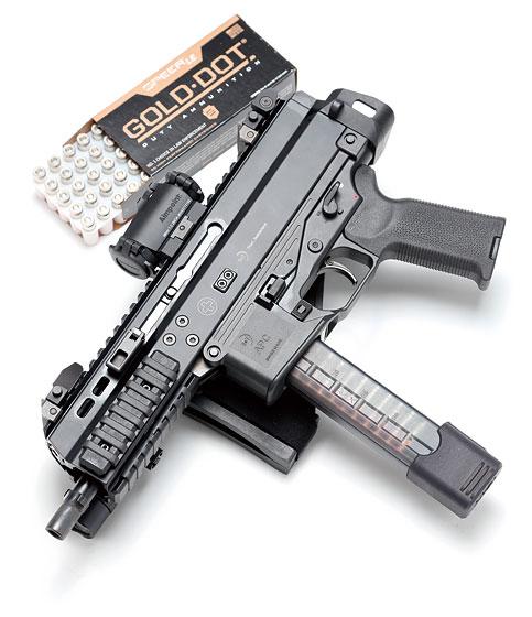 実銃レポート B&T APC9 Pro