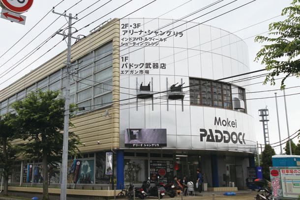 モケイパドック・アリーナシャングリラ定例会レポート