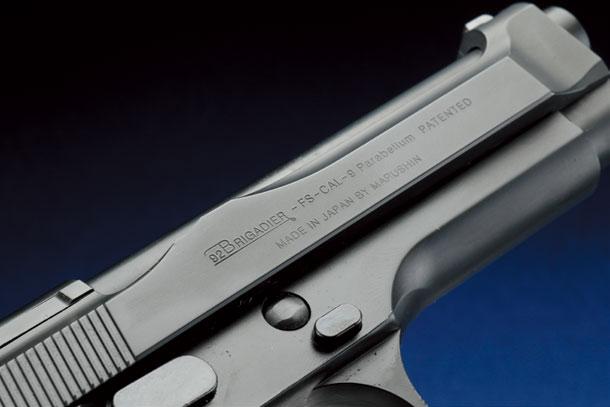 MARUSHIN「M92Fモデルガンシリーズ」製品レビュー