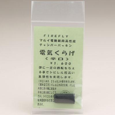FIREFLY  電気くらげ(辛口)