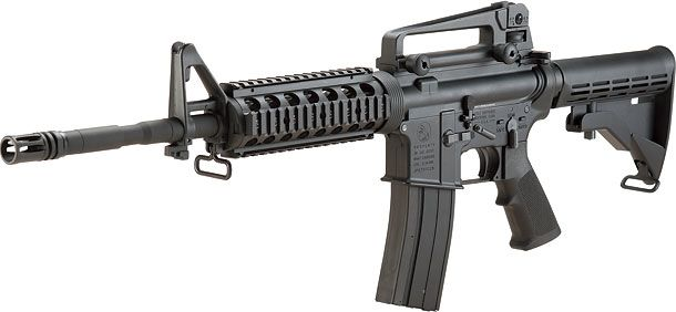 M4A1 RIS