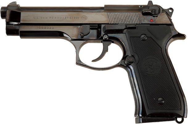 マルシン「M9モデルガンシリーズ」