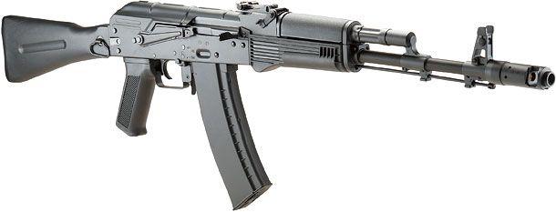 CM040C AKS-74MN
