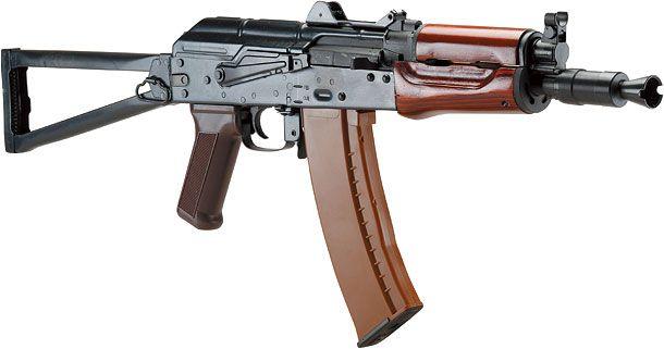 AKS-74UN