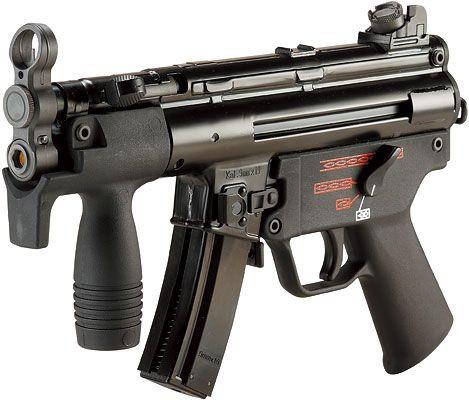 WE  MP5K ガスブローバックガン