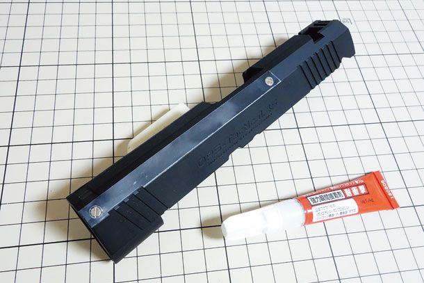 フィクションの銃を作る ~対アーマー拳銃 A2P-45~