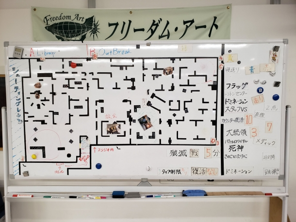 BravePoint 埼玉上福岡店