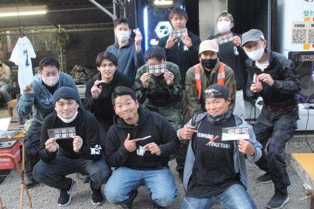 Takuzo-主催「くまサバ4」~サバゲを愛するすべての人へ~