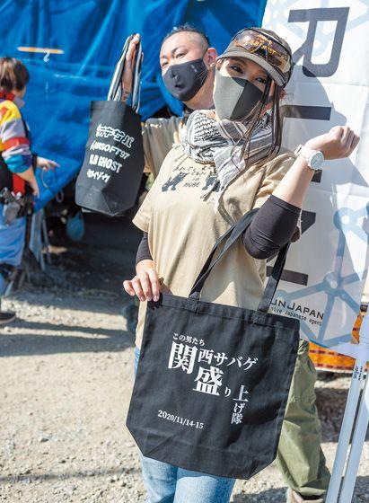神戸でサバゲー!!「あわてぃはーてぃ祭」2日目!