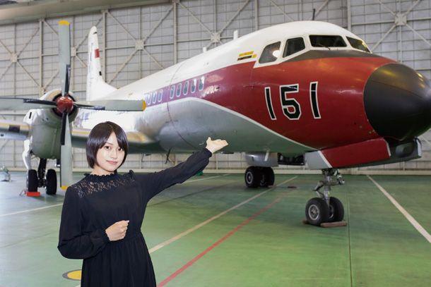 空自YS-11FC最後の晴れ姿【かざりのフォト日記】